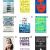 Autumn Reading List 2016